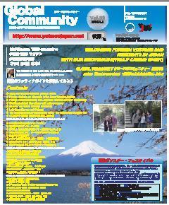 globalcommunity_top.JPG