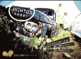 joint01.JPG