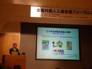 living-in-japan01.JPG