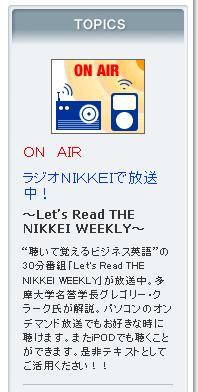 nikkei-01.JPG