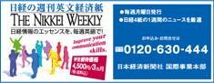 nikkei4946.com