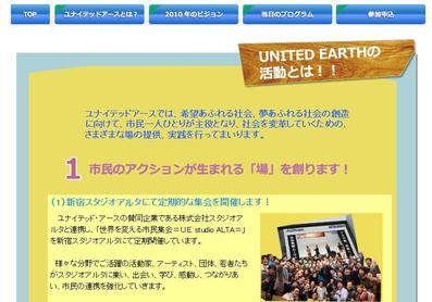 united%20earth.JPG